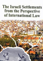 The Israeli Settlements from the Perspective of International Law
