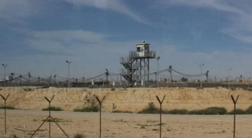 Al-Naqab Prison – Source: Gaza Now (online).