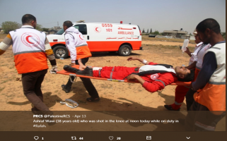 Photo retrieved from the Palestine Red Crescent Society's Twitter account on 13 April 2018, available at: https://bit.ly/2qAht5B
