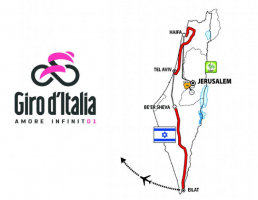 Giro d'Italia 2018 logo next to the itinerary of the race's 2018 launch in Jerusalem