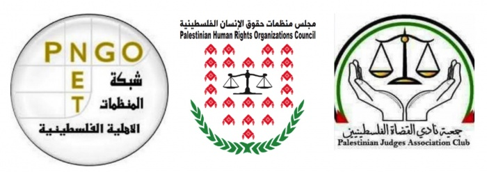 دعوة للمشاركة: اللقاء المجتمعي الموسع للمطالبة بإلغاء القرارات بقانون المتعلقة بالشأن القضائي
