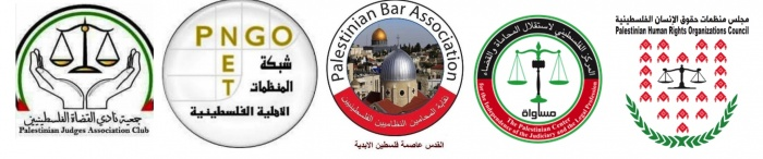 Public Statement Issued by the Palestinian Bar Association and Civil Society Organisations