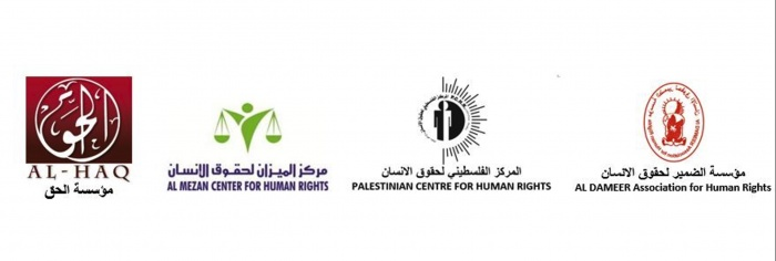 Landmark Decision of the Pre-Trial Chamber of the International Criminal Court Welcomed by Human Rights Organizations